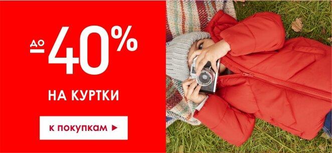 kollekciya-dlya-osobyh-povodov