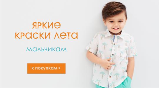 86519349d2b Интернет магазин одежды Mothercare.by  для больших шкафов и маленьких  шкафчиков!