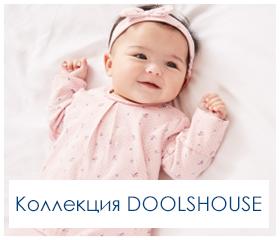 DOOLSHOUSE