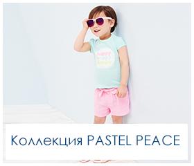 PASTEL PEACE