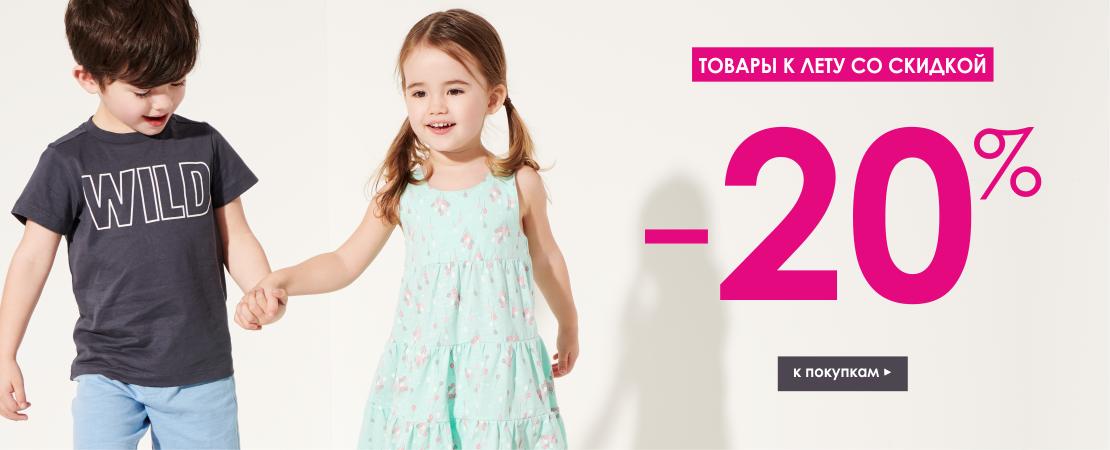 8a5fcb90 Интернет-магазин одежды. fathersday. sale-20